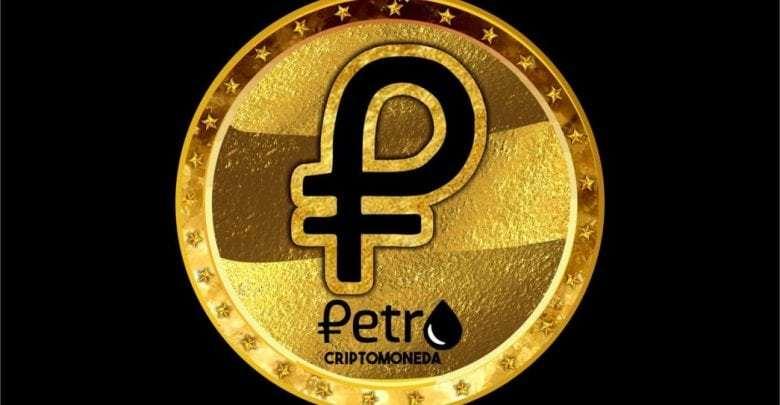 ล้อรูเล็ต bitcoin